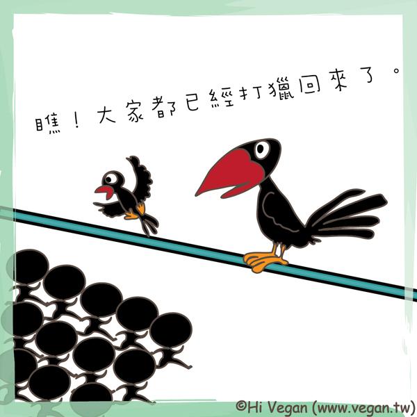 默雨 - 事情還不只這樣 (3)