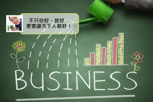 20170703-csr-business-1