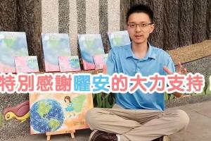 20170808-peace-1