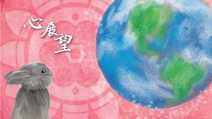 和平星球-10