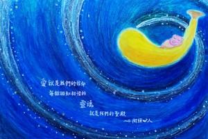 00 banana moon